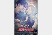 KBS 금토드라마, 10월 '고백부부'를 마지막으로 폐지