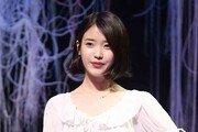 [연예 뉴스 스테이션] 아이유, 이달 중순 '꽃갈피 둘' 발표