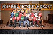 KBL 외국인 선발 방식 '자유계약제'로 변경