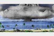 [황규인의 잡학사전] 北核, 히로시마 원폭 ○배 위력…어떻게 계산?