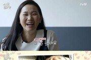 """정승민♥장윤주, '잠실 첫 키스' 일화 공개…""""심쿵"""""""