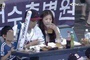 """강경준♥장신영 커플, 아들 동반한 '야구 데이트' 만끽…""""가족 같아"""""""