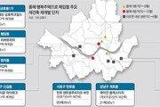 [단독]강남 재건축단지에 '주변시세 60%' 청년임대 1700채 공급