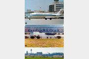 [Scene # City]1990년대 드라마 단골… '한강의 기적' 이끈 거점공항
