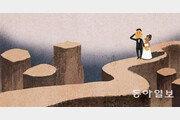 [벗드갈의 한국 블로그]노후가 불안한 결혼이주여성