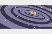 [김재호의 과학 에세이]우리가 우주 탄생에 몰입하는 까닭