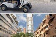 태양광 에너지로 전기차 운행… 사막위 '탄소제로 도시'로