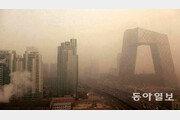 '스모그 베이징' 수명 3.1년 단축