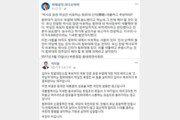 [화제의 SNS] 정치권-과학계 '박성진 사퇴' 한목소리