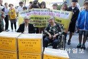 1300회 수요집회… 日대사관에 '위안부 문제 해결' 155개국 서명 전달