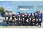 [CSV 포터상]한국이콜랩, 클라이언트에 천연자원 보존-비용절감 솔루션 제공
