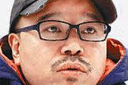 만화종주국 日서도 인정받은 '미생'
