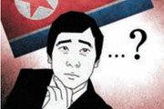 [횡설수설/허문명]평양의 미국 적개심