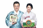 [Love&Gift]'실속형 건강음료' 베지밀 두유 추석 선물세트 출시