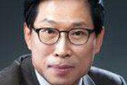 [열린 시선/김정관]아셈 서울회의, 전자무역 활성화 계기로