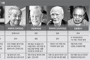 정계 복귀-권력 견제… 아시아 90대 老정객들 살아있네