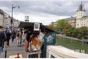500년 넘게… 古書 사러 센강변 찾는 파리지앵