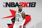 [리뷰] 돌아온 최고의 농구 게임 'NBA2K18', 하지만…