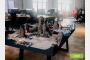 차세대 AR 게임 시대 올까? 언리얼 엔진4 제작 '더 머신' 주목