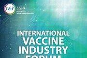 국내외 백신산업 전문가 한자리에 '2017 국제백신산업포럼'