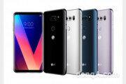 LG전자, 오는 21일 V30 공식 출시