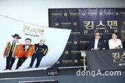 [동아포토]'킹스맨' 내한, 순탄치 않은 한국일정