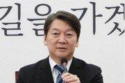 """'김명수 가결' 안철수 """"국민의당 결단으로 대법원장 탄생"""""""