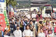국학원, 시민과 함께 하는 개천문화대축제