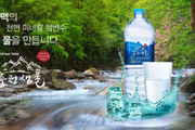 """충남 보건환경연구원 """"충청샘물 '냄새' 항목만 부적합… 나머지는 적합"""""""
