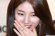 [동아포토]배수지 '수줍음에도 예쁨이 가득~'