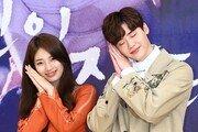 [동아포토]이종석-배수지 '꿈만 같은 커플'