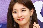 [동아포토]배수지 '세상에서 제일 예쁜 하트~'