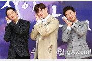 [동아포토]정해인-이종석-이상엽 '눈호강 3단콤보'