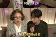 """이제훈, 징크스 공개 """"커피 꼭 마신다"""""""