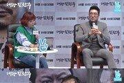 """'대장 김창수' 조진웅, 정만식 촬영 목격 """"짐승인 줄 알았다"""""""