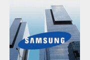 [횡설수설/최영해]세계를 바꾼 아시아기업, 삼성