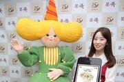 [소비자정보]본죽, 15주년 기념 '6가지야채죽' 150원 선착순 판매 外