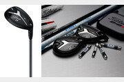 골프 이벤트&신제품 출시
