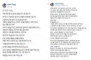 [화제의 SNS]盧 前대통령 죽음 두고…장제원 의원 vs 조기숙 교수 '설전'