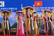 호찌민-경주세계문화엑스포서 한국-베트남 새 역사 함께 쓴다