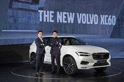 볼보 '더 뉴 XC60' 출시 동급 최초 반자율주행 자동차