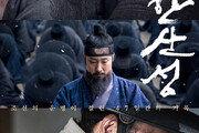 '영화음악 거장' 류이치 사카모토가 '남한산성'을 만난 사연