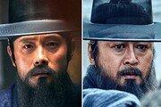 380년전 남한산성… 칼날위의 두 忠臣