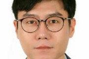 [글로벌 뷰]CCTV 2000만대-SNS 검열… 中 촘촘한 '감시의 눈'