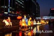 '2017 서울빛초롱축제' 소원등 사전 구매 할인 이벤트