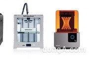 고가의 3D 프린터, 합리적인 가격에 사용하려면?