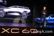 """""""볼보 '더 뉴 XC60 ' 디자인, 생명체 만드는 성스러운 작업"""""""
