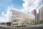 BMW, '김해 커넥티드 센터' 오픈… 지방 공략 박차
