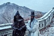 [눈과 귀가 즐거운 주말]영화 남한산성 外