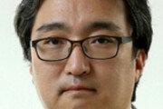 [광화문에서/전성철]'김명수 대법원'을 바라보는 눈